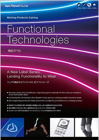 Functional Technologies